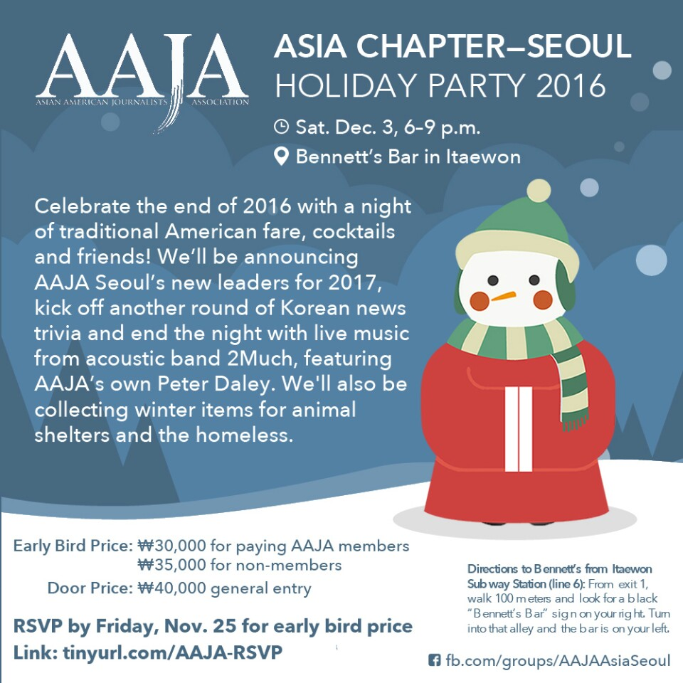 **Holiday party with AAJA-Asia Seoul!**