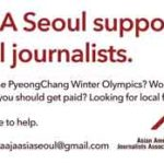 Looking for Olympics fixers? A message from AAJA's Seoul subchapter